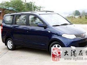售五菱宏光商务车八千元