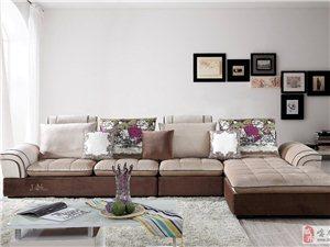 喜洋洋家居首届沙发节于11月28日-29日盛大举行