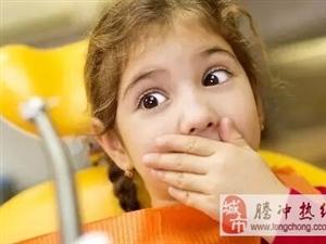 小儿最需要护理的部位·口腔篇