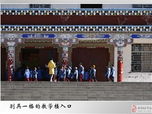 藏族儿女希望的摇篮,塔公草原上的明珠……