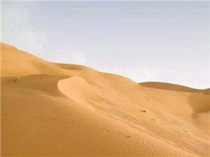 12月5日巴丹吉林穿沙活动召集
