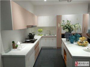 这么美的厨房你家有了吗?