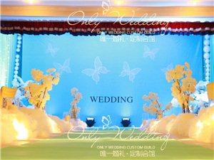 无创意  不婚礼  富顺唯一婚礼