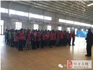 """【电讯】铁力市首批""""村淘""""合伙人培训拉练正在紧张进行中"""