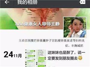 在中国,每年有20万女性死于妇科疾病,其实她们不是死于妇科疾病,是死于