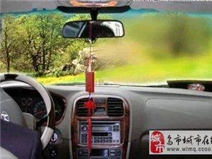 新手都看看!汽车冬天开暖气会不会费油?要不要打开AC开关?