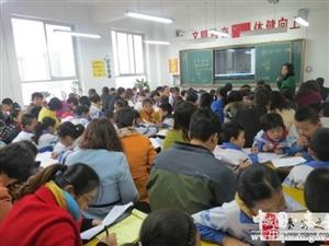 """兴国二小在全县优质课比赛中夺得""""三个""""第一"""