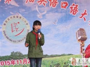 兴国二小举办首届英语口语大赛