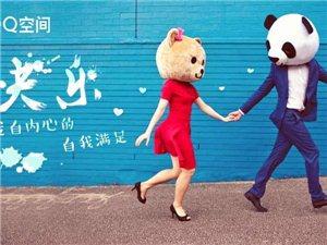 老鼠爱大米DJ2015