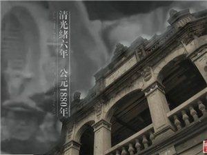 探访中国第一家邮局,竟然诞生在福建一个小农村!