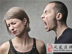 女人注意了,当他随便就说出这十句话,你就要重新定位他了!