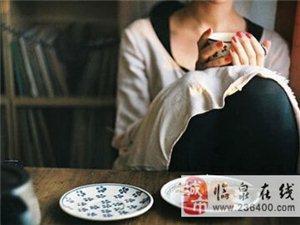 孤独的人都要吃好饭