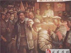 毛泽东时代的七大老虎,看主席如何处理的!