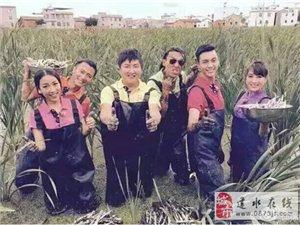 建水县文化馆应邀参加浙江电视台《十二锋味》拍摄录制工作
