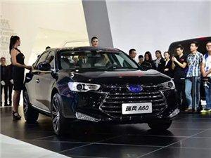 2015广州车展:江淮大气超酷瑞风新款A60发布