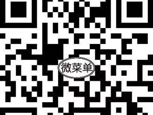 无极《家后厨》火锅外卖开始了!!!