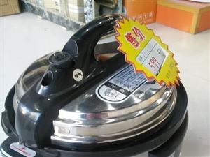 2元秒杀119元可购买原价599元5L半球电压力锅优惠券