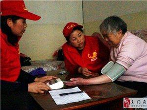 """一缕阳光志愿者服务站活动侧记: 社区空巢老人身边来了""""健康助理"""""""