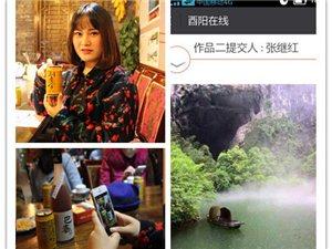 【酉吃�】第17期:史��吃�,��百里�⒓踊�印O缕谠�吃商家:土家宴