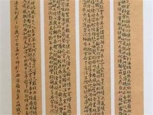 铁力市文学艺术创作成果展―― 郭建峰