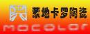 左权县蒙地卡罗陶瓷