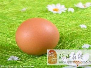 鸡蛋这样吃很受伤