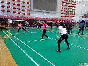 同江第二届全民运动会 羽毛球决赛