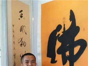 揭西籍旅穗当代著名书法家黄超中先生专访