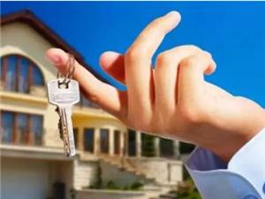 澳门星际人必须知道的房产证常识——房产证该写谁的名字?
