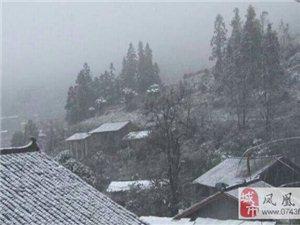 湘西各地雪景图!美到极致有木有!