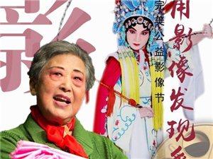 武旦皇后李宝凤受邀央视网旅游卫视《善行天下》栏目专访