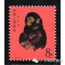 那些年,猴票以及它爹的故事