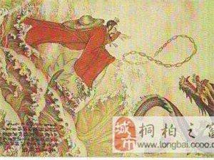 历史|王朝更替中的古代赌博注册网站