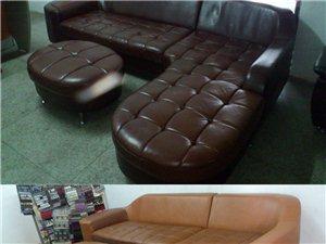 沙发掉皮怎么办