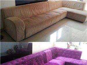 沙发为什么会掉皮呢