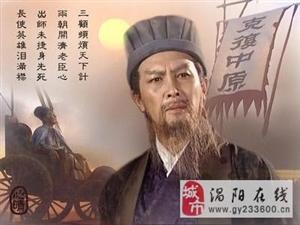 诸葛亮死后蜀国官员评价:若他不死早晚会图谋不轨