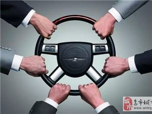 99%的司机都用错了方向盘!