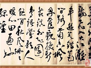 浪淘沙  青龙山庄(书法)