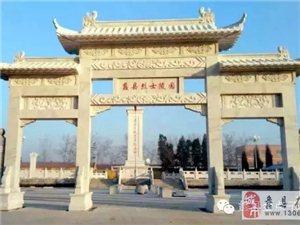 带你游览蠡县烈士陵园入口牌楼安装全过程