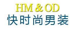 HM&OD快时尚男装