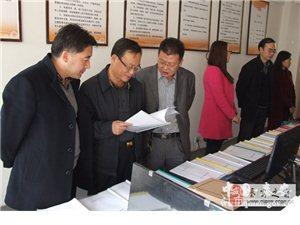 秦安县兴国镇顺利通过档案规范化管理省一级验收