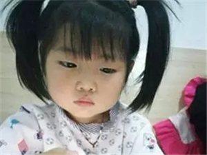 合阳百良爸爸悬赏万元为女儿寻找街头交通肇事者