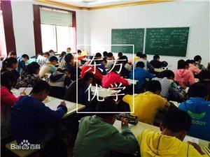 东方优学迎双节,下学期钜惠活动已开启!