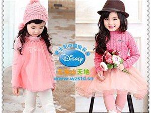 秋日迪士尼童装让你秒变甜蜜小公主