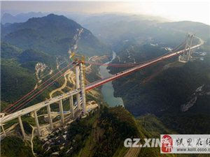贵瓮高速清水河大桥最后的冲刺 即将通车