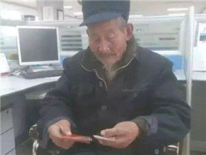 淮阳七十多岁大爷找老伴数月未果,求助