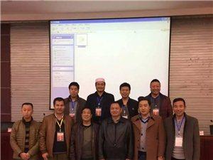 张家川民族商会陕西分会代表 赴兰州开2015年年会