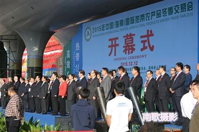 2015年冬交���_幕,白沙�^人�馔�旺[�D]