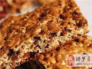 惠州蛋糕学校教你巧克力坚果脆饼
