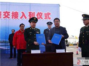 山东省首艘百吨级边防巡逻艇交接入列仪式在东营举行